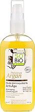 Düfte, Parfümerie und Kosmetik Anti-Aging Reinigungsöl zum Abschminken mit Argan - So'Bio Etic Precieux Argan Anti-Aging Cleansing Oil