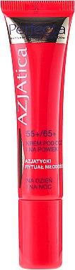 Augenkonturcreme - Perfecta Azjatica Day & Night Under Eye And Eyelid Cream — Bild N2