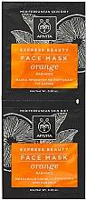 Düfte, Parfümerie und Kosmetik Glättende Gesichtsmaske mit Orange - Apivita Express Beauty Radiance Face Mask