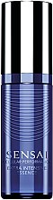 Düfte, Parfümerie und Kosmetik Intensive Anti-Aging Gesichtsessenz - Kanebo Sensai Cellular Performance Extra Intensive Essence