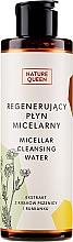 Düfte, Parfümerie und Kosmetik Mizellenwasser mit Weizenkeim- und Kamillenextrakt - Nature Queen