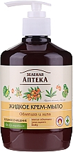 Düfte, Parfümerie und Kosmetik Flüssigseife Sanddron und Linden - Green Pharmacy