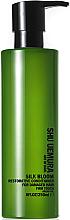 Düfte, Parfümerie und Kosmetik Reparierende Haarspülung mit Arganöl für strapaziertes Haar - Shu Uemura Art Of Hair Silk Bloom Restorative Conditioner
