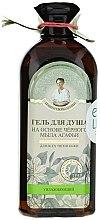 Düfte, Parfümerie und Kosmetik Traditionelles sibirisches Duschgel auf Basis von schwarzer Seife - Rezepte der Oma Agafja