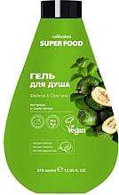 Düfte, Parfümerie und Kosmetik Nährendes und aufweichendes Duschgel mit Feijoa- und Oreganoextrakt - Cafe Mimi Super Food Shower Gel