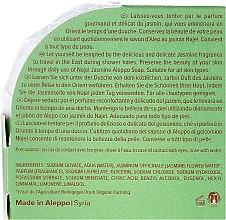 Natürliche Körperseife mit Bio Jasmin Duft - Najel Jasmin Aleppo Soap — Bild N2