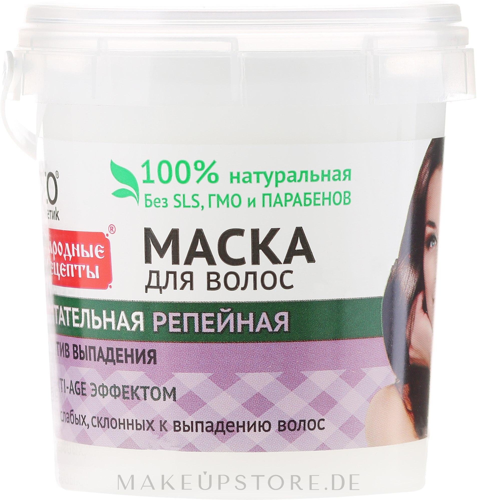Haarmaske gegen Haarausfall mit Klettenextrakt für alle Haartypen - Fito Kosmetik — Bild 155 ml