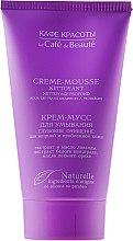 Düfte, Parfümerie und Kosmetik Waschcreme-Mousse für das Gesicht mit Lavendelöl und Traubenextrakt - Le Cafe de Beaute Cream-Mousse Nettoyant