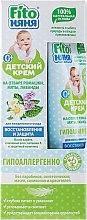 Regenerierende und schützende Kindercreme, hypoallergenic - Fito Kosmetik Fitonjanja — Bild N1