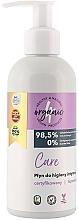 Düfte, Parfümerie und Kosmetik Pflegendes hypoallergenes Gel für die Intimhygiene mit Pumpenspender - 4Organic Care Intimate Gel