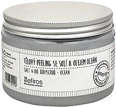 Düfte, Parfümerie und Kosmetik Körperpeeling Ozean - Sefiros Ocean Body Scrub