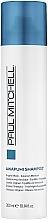 Düfte, Parfümerie und Kosmetik Feuchtigkeitsspendendes Shampoo für mehr Volumen - Paul Mitchell Awapuhi Shampoo