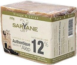 Düfte, Parfümerie und Kosmetik Aleppo-Seife mit 12% Lorbeeröl - Saryane Authentique Savon DAlep 12%