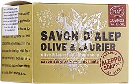 Düfte, Parfümerie und Kosmetik Aleppo-Seife mit Olive und Lorbeer - Tade Aleppo Soap Olive