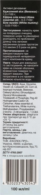 Regenerierende Körpercreme mit Kalium, Bienenwachs und äterischem Öl - Ekolek — Bild N3