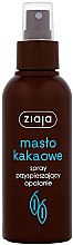 Selbstbräuner mit Kakao Butter - Ziaja Body Spray — Bild N1