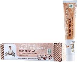 Düfte, Parfümerie und Kosmetik Natürliche Zahnpasta mit Propolis, Honig und Milchenzyme - Rezepte der Oma Agafja