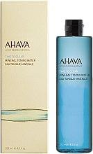 Düfte, Parfümerie und Kosmetik Mineralreicher Reinigungstoner für das Gesicht mit Nährstoffen aus dem Toten Meer - Ahava Time To Clear Mineral Toning Water