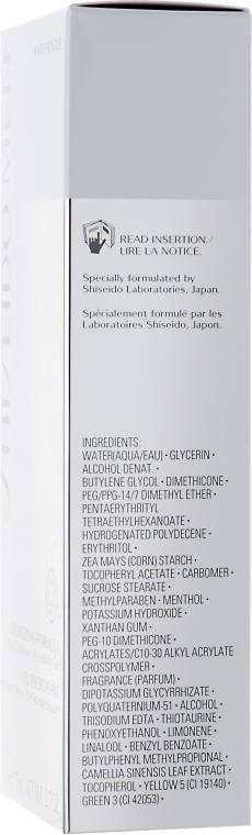 After Shave Gel - Shiseido Men Energizing Formula Gel  — Bild N3