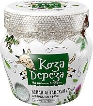 Düfte, Parfümerie und Kosmetik Weiße altaische Tonerde für Gesicht, Körper und Haare - Fito Kosmetik Koza Dereza