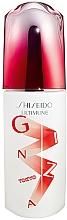 Düfte, Parfümerie und Kosmetik Konzentrat-Serum für das Gesicht mit Pilzextrakt - Shiseido Ultimune Power Infusing Concentrate Ginza Limited Edition