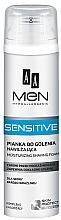 Düfte, Parfümerie und Kosmetik Feuchtigkeitsspendender Rasierschaum - AA Men Sensitive Moisturizing Shaving Foam