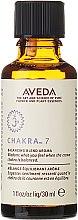 Düfte, Parfümerie und Kosmetik Ausgewogener aromatischer Körperspray №7 - Aveda Chakra Balancing Body Mist Intention 7
