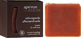 Düfte, Parfümerie und Kosmetik Handgemachte natürliche Pflanzenöl-Seife für reife Haut mit Schlafbeere - Apeiron Ashwaganda Plant Oil Soap