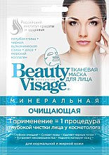 Düfte, Parfümerie und Kosmetik Reinigende Tuchmaske für das Gesicht mit blauem Ton - Fito Kosmetik Beauty Visage