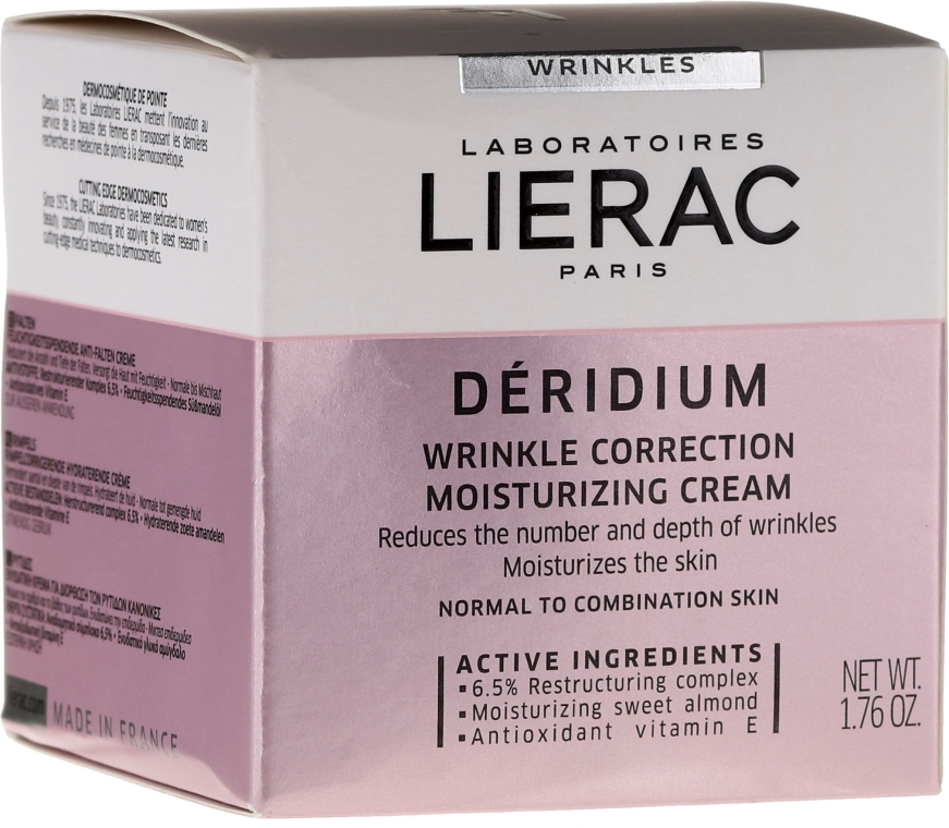 Gesichtspflegeset - Lierac Deridium (Mizellenmilch 200ml + Gesichtscreme 50ml) — Bild N3