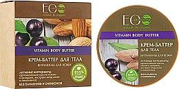 "Düfte, Parfümerie und Kosmetik Körpercreme-Butter ""Vitamin"" - ECO Laboratorie Vitamin Body Butter"