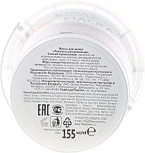 Haarmaske gegen Haarausfall mit Klettenextrakt für alle Haartypen - Fito Kosmetik — Bild N2
