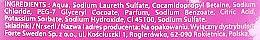 "Duschgel ""Violetta"" - Corine de Farme Disney Violetta — Bild N3"