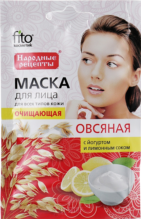 Gesichtsreinigungsmaske mit Haferflocken, Yogurt und Zitronensaft - Fito Kosmetik — Bild N1