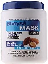 Haarmaske mit Arganöl für lockiges Haar - Renee Blanche Bheyse Maschera Capelli Ricci e Crespi — Bild N1