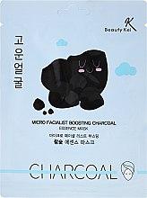 Düfte, Parfümerie und Kosmetik Gesichtsreinigungsmaske - Beauty Kei Micro Facialist Boosting Charcoal Essence Mask