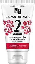 Düfte, Parfümerie und Kosmetik Glättendes Gesichtspeeling - AA Japan Rituals
