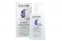 Düfte, Parfümerie und Kosmetik Cremige Seife für die Intimhygiene mit Mandelöl - Ecolatier Super Sensitive