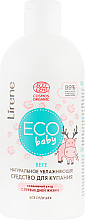 Düfte, Parfümerie und Kosmetik Natürlicher feuchtigkeitsspendender Badeschaum für Kinder und Babys - Lirene Eco Baby Bath Foam