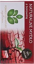 Düfte, Parfümerie und Kosmetik Naturseife mit Schlamm - Powrot do Natury Natural Soap Mud