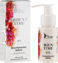 Düfte, Parfümerie und Kosmetik Verjüngendes Gesichtsserum - Ava Laboratorium Orient Time Skin Rejuvenating Serum