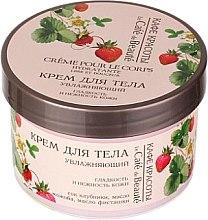 Düfte, Parfümerie und Kosmetik Feuchtigkeitsspendende Körpercreme mit Erdbeersaft, Jojoba- und Pistazienöl - Le Cafe de Beaute Moisturizing Body Cream