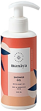 Düfte, Parfümerie und Kosmetik Duschgel mit Hanföl für empfindliche Haut - Manaya Shower Gel With Hemp Oil