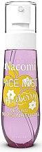 Düfte, Parfümerie und Kosmetik Gesichtsnebel mit Heidelbeer Duft - Nacomi Face Mist Blueberry