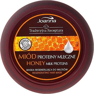 Regenerierende Haarmaske - Joanna Honey Milk Proteins Regenerating Hair Mask — Bild N1