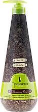 Düfte, Parfümerie und Kosmetik Feuchtigkeitsspendende Haarspülung für alle Haartypen - Macadamia Natural Oil Moisturizing Rinse