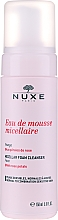Düfte, Parfümerie und Kosmetik Reinigender Mizellenschaum für das Gesicht mit Rosenblättern - Nuxe Micellar Foam Cleanser With Rose Petals