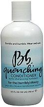 Düfte, Parfümerie und Kosmetik Feuchtigkeitsspendender Conditioner für trockenes Haar - Bumble and Bumble Quenching Conditioner