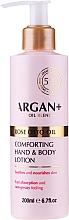 Düfte, Parfümerie und Kosmetik Beruhigende Körperlotion mit Argan-, Baobab- und Moringaöl - Argan+ Rose Otto Oil Comforting Creamy Oil Lotion