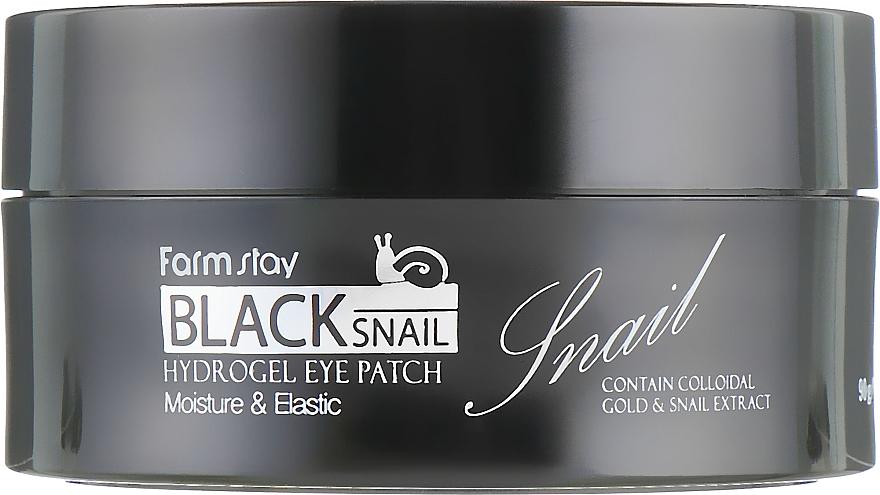 Feuchtigkeitsspendende Hydrogel-Augenpatches mit kolloidalem Gold und Schneckenextrakt - FarmStay Black Snail Hydrogel Eye Patch — Bild N4